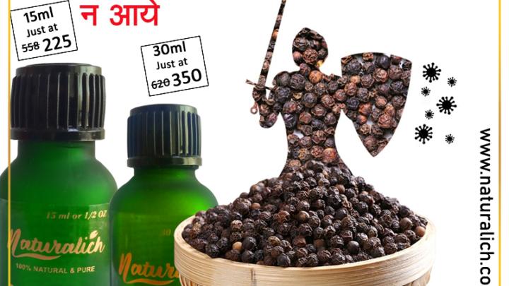 Naturalich Pure Black Pepper Essential Oil for Skin, Hair, (Piper nigrum) Natural Therapeutic Grade Aromatherapy Oil 15 ML, 30 ML