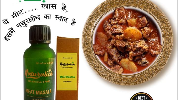 Naturalich Meat Masala Blend Spice Mix of Black Pepper, Bayleaf, Cardamom, Chilli, Cinnamon, Clove, Coriander, Cumin, Fennel, Garlic, Ginger, Nutmeg, Onion, Turmeric